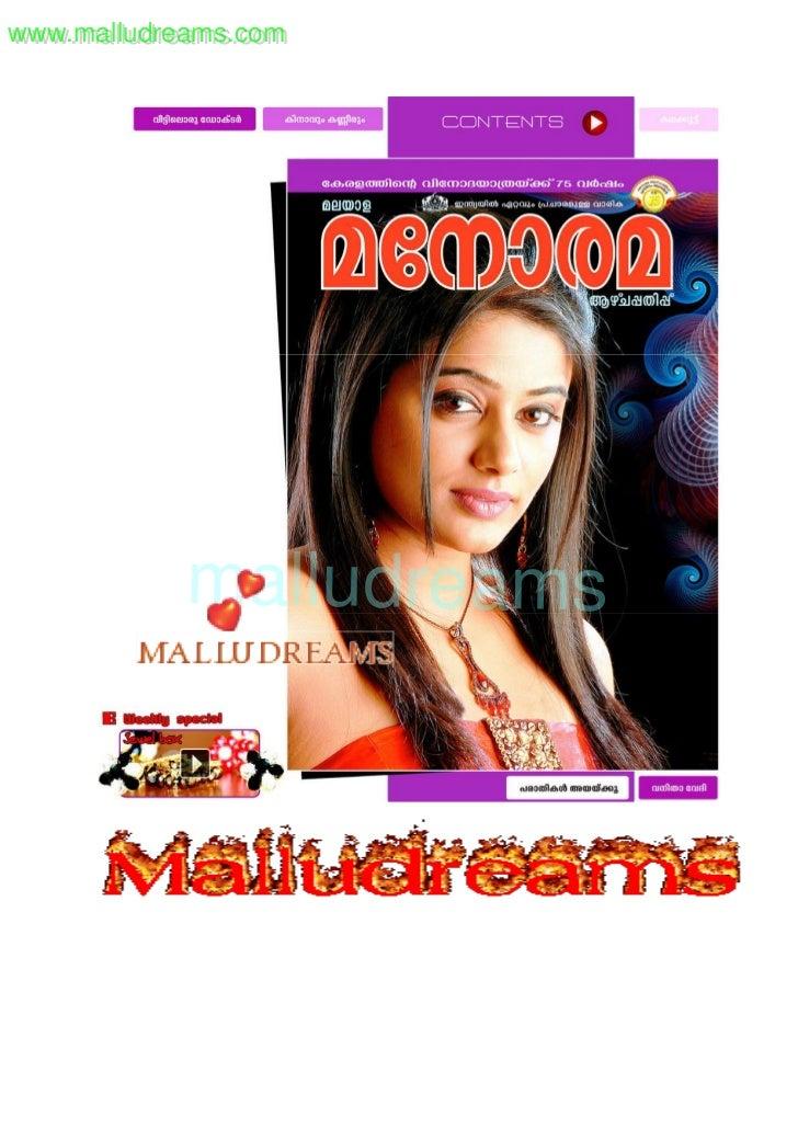 www.malludreams.comwww.malludreams.com            malludreams