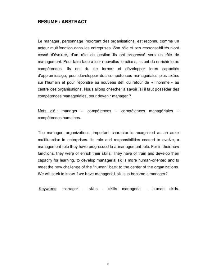 skills resume definition