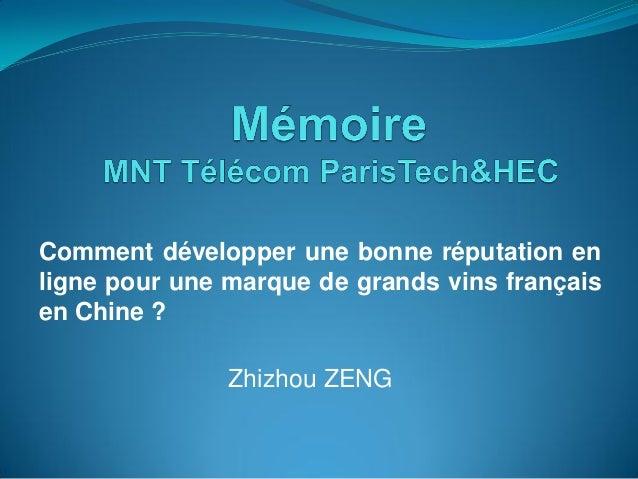 Comment développer une bonne réputation enligne pour une marque de grands vins françaisen Chine ?               Zhizhou ZENG
