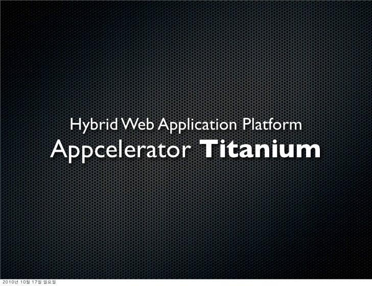 Mobile appcelerator titanium