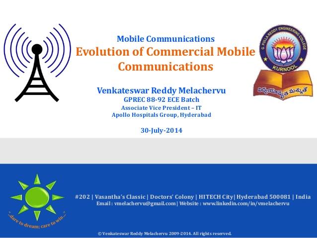 mobile communication term paper