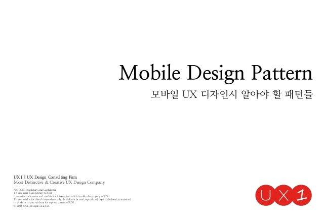 Mobile Design Pattern 모바일 UX 디자인시 알아야 할 패턴들 UX1   UX Design Consulting Firm Most Distinctive & Creative UX Design Company ...