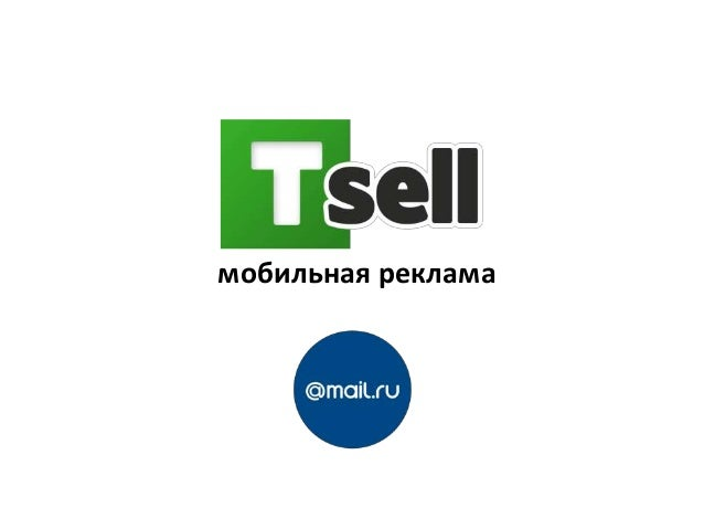 T-Sell Mobile