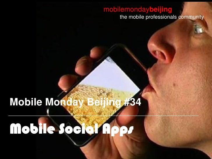 Mobilemondaybeijing 34