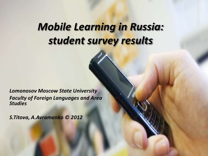 Mobile devices: student survey results