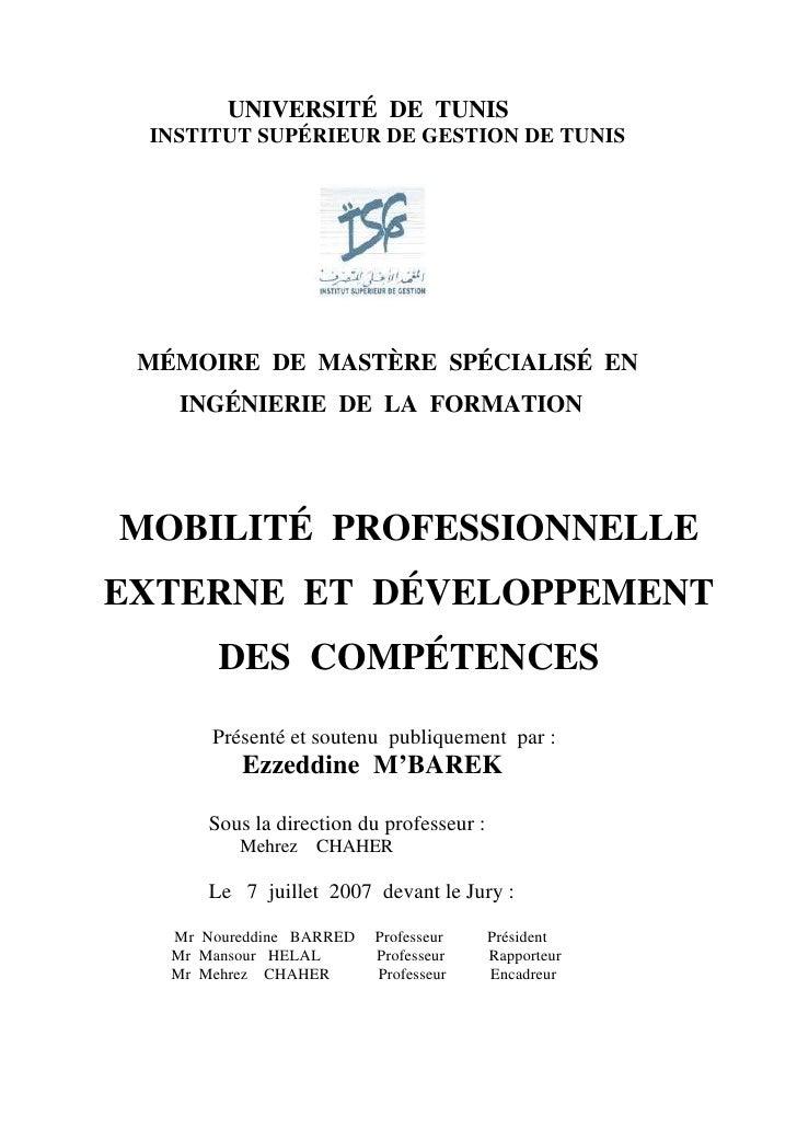 Mobilite Professionnelle Externe Et Developpement Des Competences   Ezzeddine Mbarek  Memoire 2007