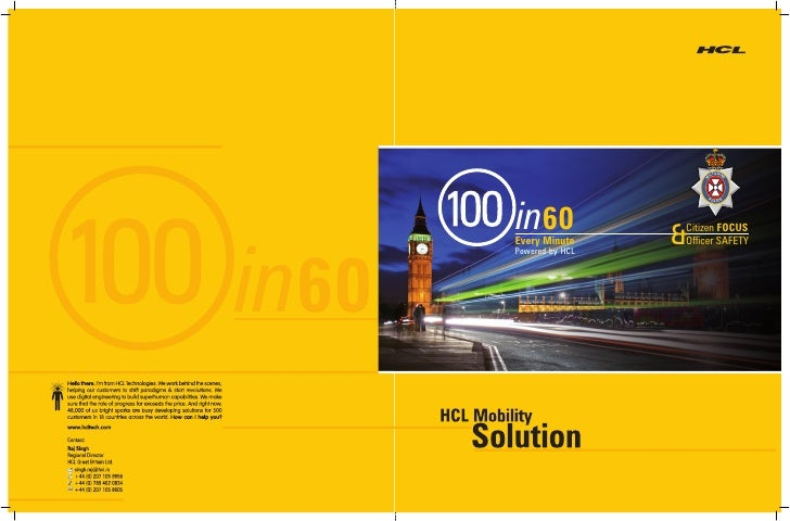 HCL Mobility Solution