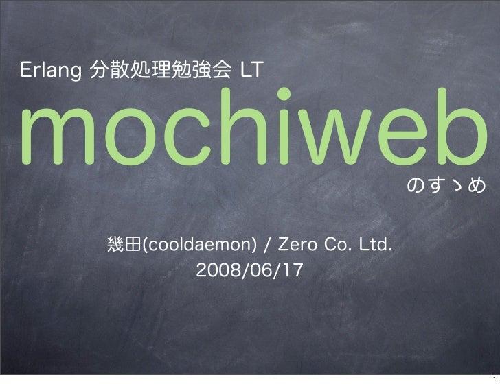 Mochiweb LT
