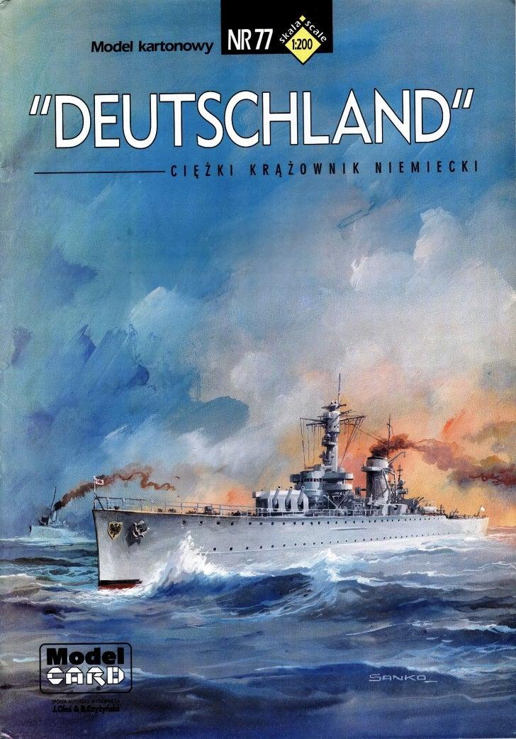 """SMS """"Deutschland"""""""