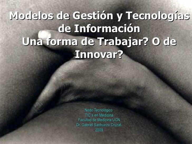 Necesidad de Tecnologías de Información desde la perspectiva en la Salud Publica