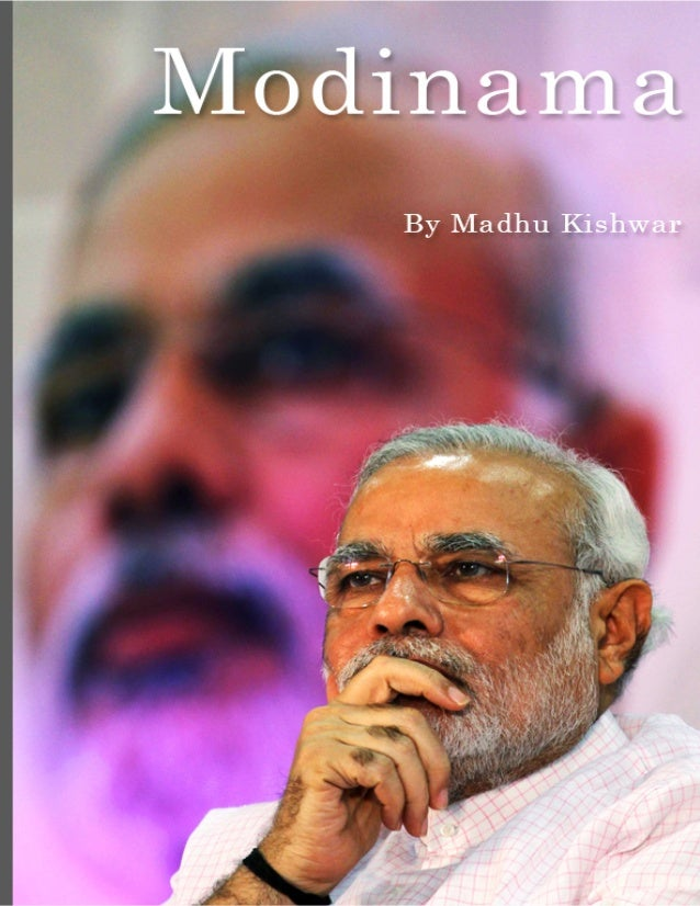 """Modinama - The making of the next """"Real Leader"""" of India."""