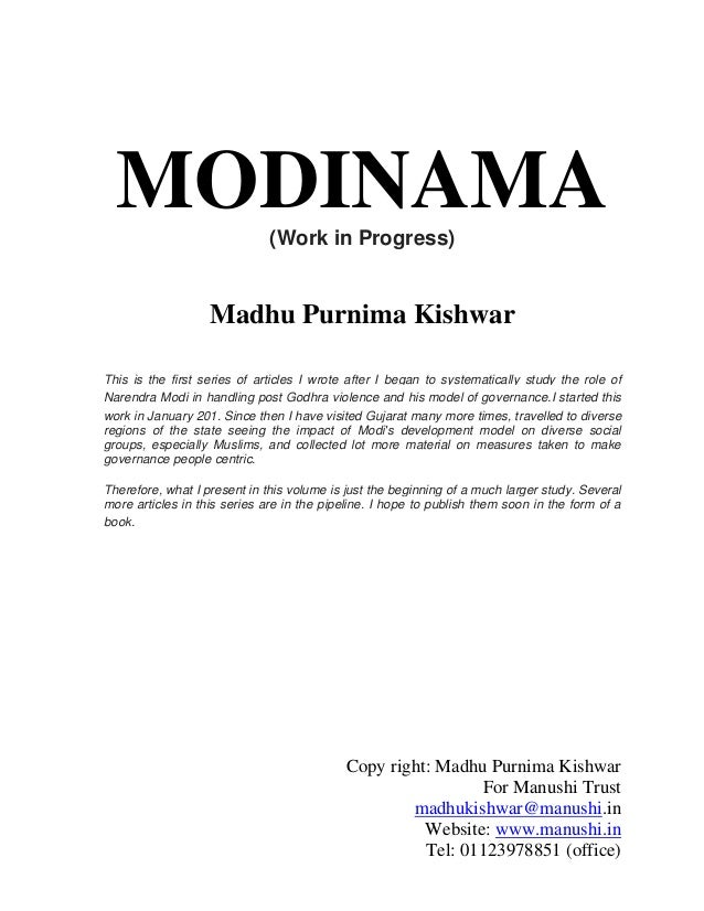 MODINAMA (Work in Progress)  Madhu Purnima Kishwar This is the first series of articles I wrote after I began to systemati...