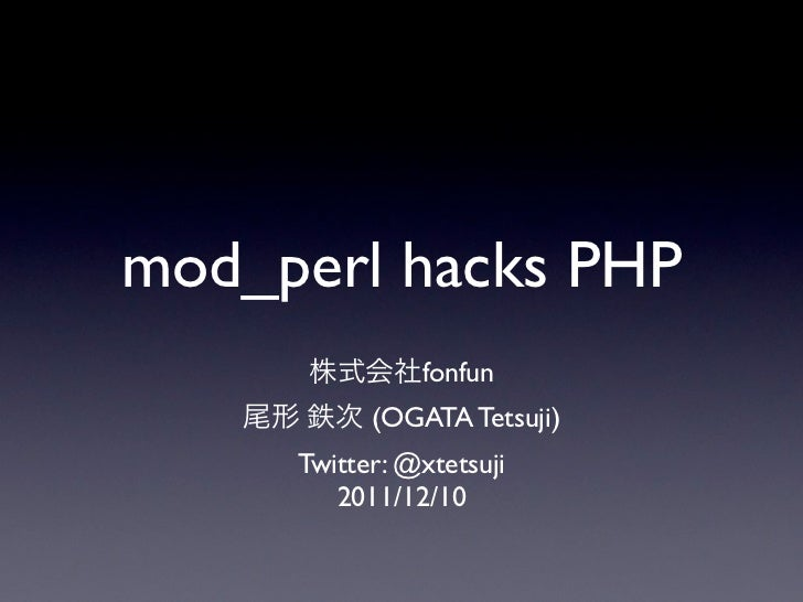 mod_perl hacks PHP