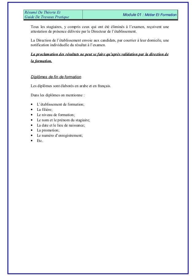 Ecole Massage à Genève | Formation diplomante massage ...