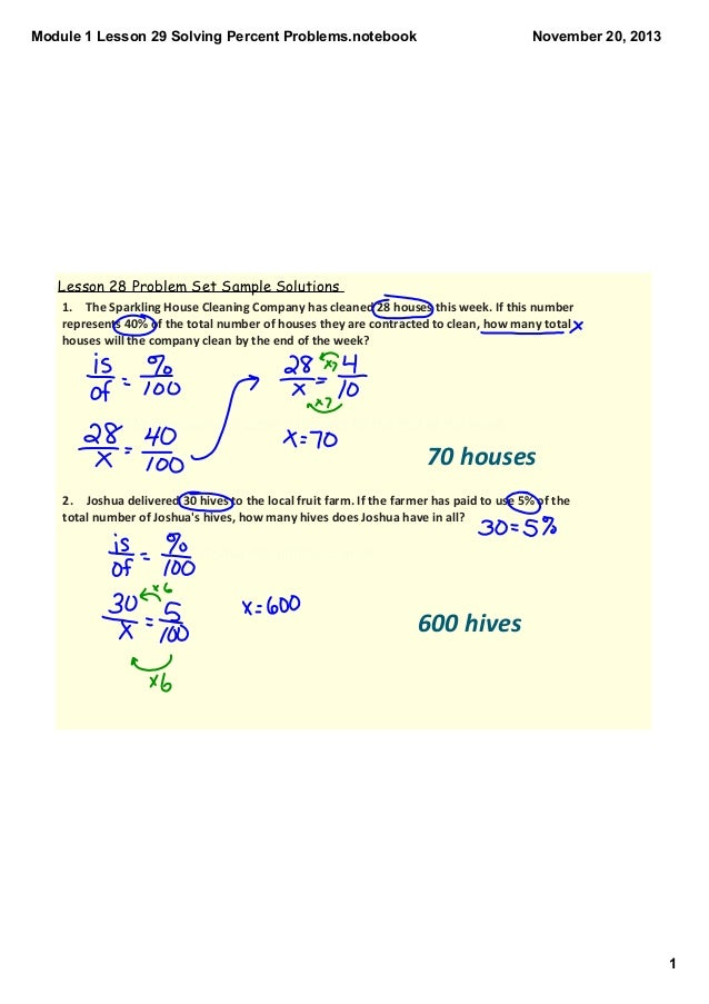 Module 1 Lesson 29 Solving Percent Problems.notebook  November 20, 2013  Lesson 28 Problem Set Sample Solutions 1. The Spa...