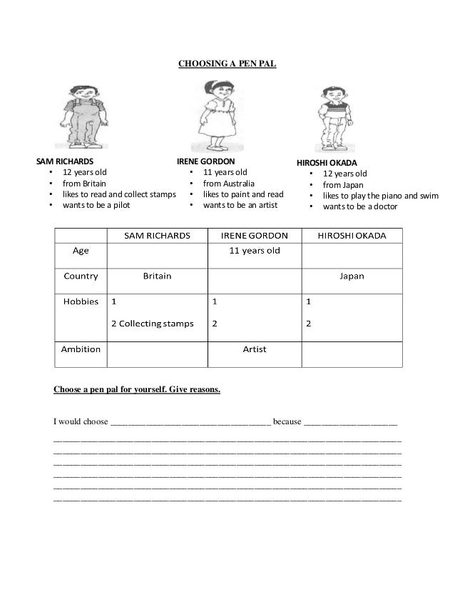 advertising techniques worksheet