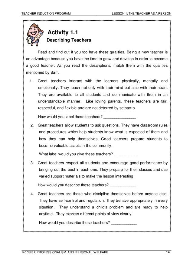 what qualities make a good teacher essay 01072018  5 important characteristics to become a good  the top ten qualities of a good  how much does a high school teacher with a master's degree make.
