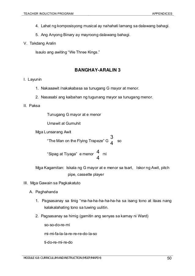 Paano ang maganda ng thesis
