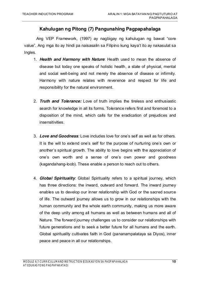 sir syed ahmad khan essay in hindi
