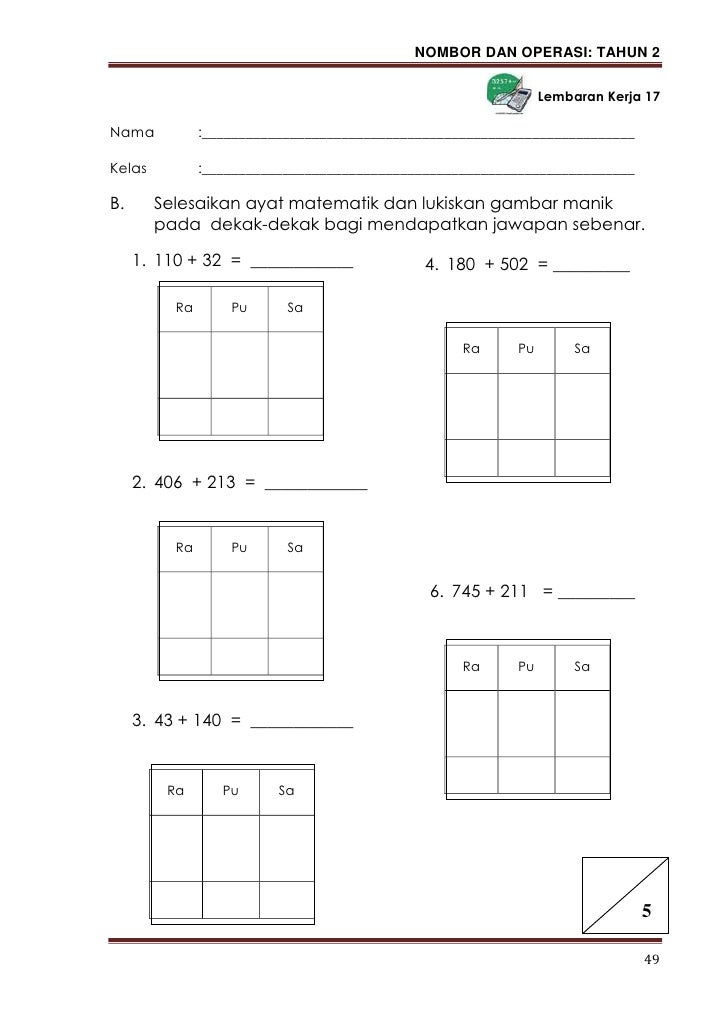 Contoh Soalan Matematik Operasi Tambah Tahun 1 Soalan V