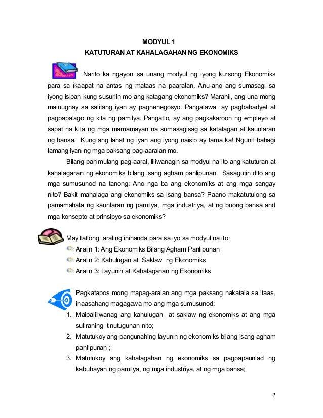 Writing essay macmillan photo 3