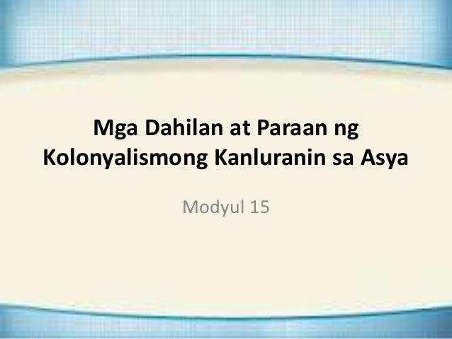 layunin ng facebook Facebook comments plugin promediaclub2015 jrmanlucot-nelsonmartinez- jongbriones-daisyannalferez-michaelmiguel-kevinbagain-jaypeegonzaga-.