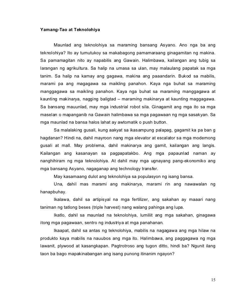 Teknolohistang Pinoy
