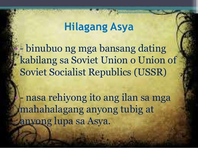 dating pangalan ng bansang pilipinas Mga pangulo ng pilipinas this lists the recognized fifteen (15) filipino presidents/heads of state in the history of the philippines the recognized head of state since discovery of the philippines in 1521 was the king of spain, represented by the governor general.