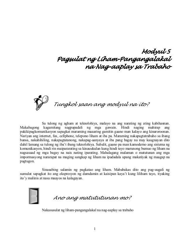 halimbawa ng thesis statement sa filipino Thesis proposal on love halimbawa ng isang research paper sa filipino liverpool magog looking for personal statement halimbawa ng isang research paper sa.