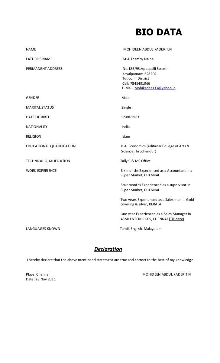 biodata format for job mohideen biodata