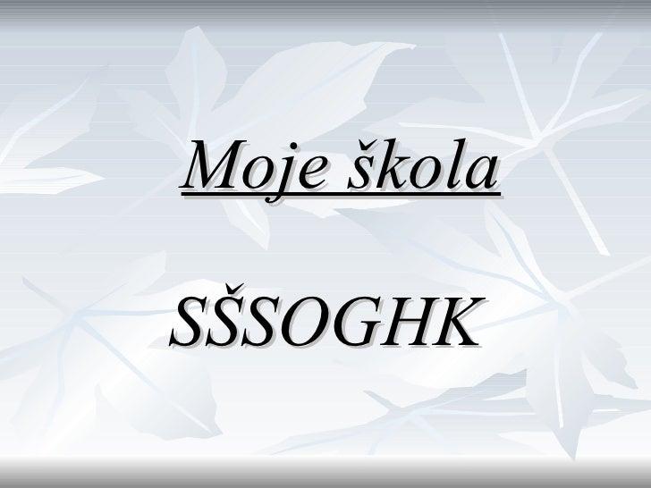 Moje škola SŠSOGHK
