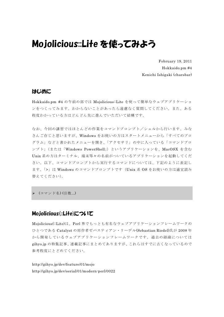 Mojolicious::Lite を使ってみよう                                                          February 19, 2011                      ...