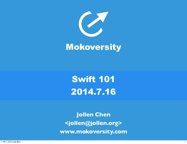 Mokoversity Course: Apple Swift 101 - Introduction