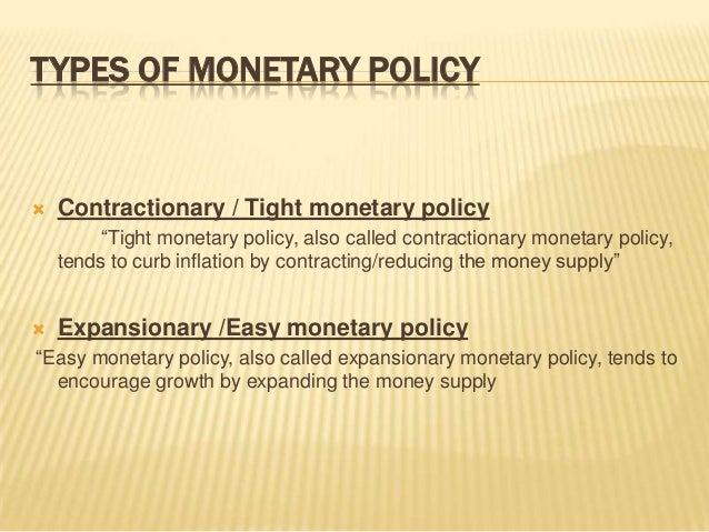 An increase in the money supply