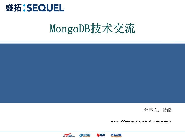 Mongo快速入门