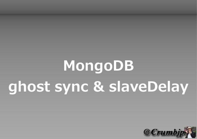 Mongo ghostsync and slaveDelay (Japanease)