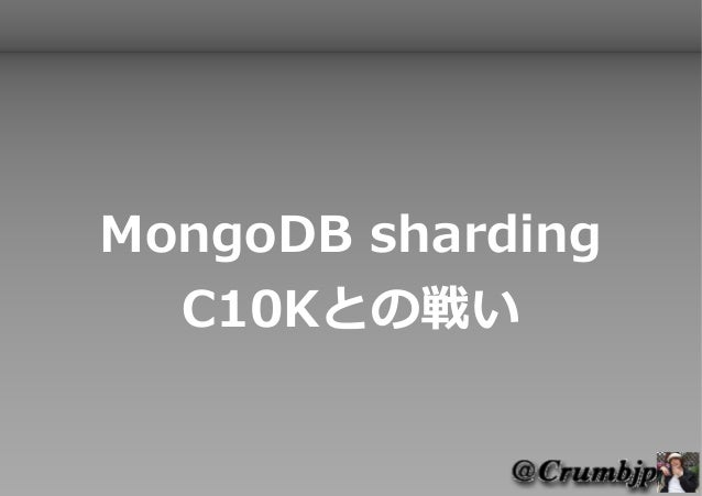 C10K on Mongo's sharding