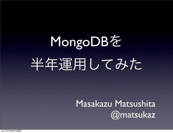 MongoDB                   Masakazu Matsushita                           @matsukaz2011   7   28