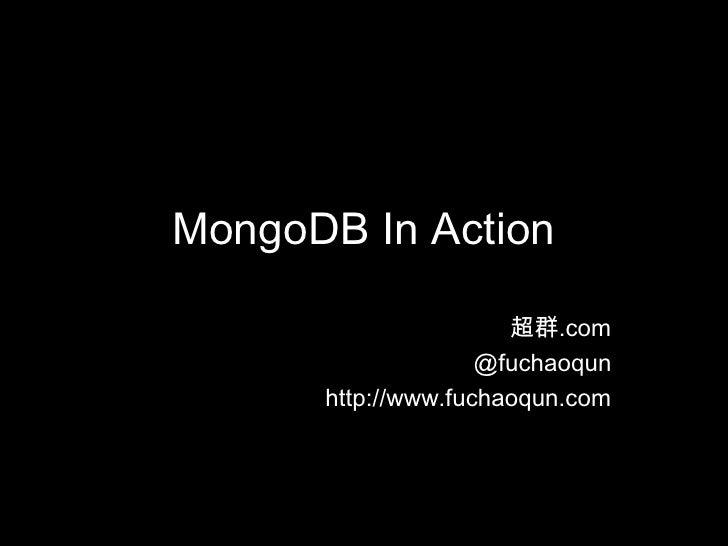 MongoDB In Action<br />超群.com<br />@fuchaoqun<br />http://www.fuchaoqun.com<br />