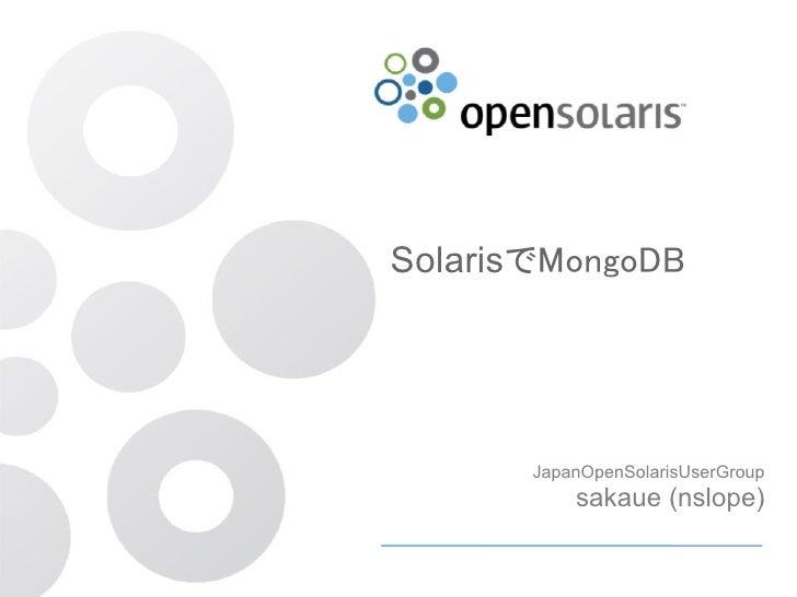 SolarisでMongoDB       JapanOpenSolarisUserGroup           sakaue (nslope)