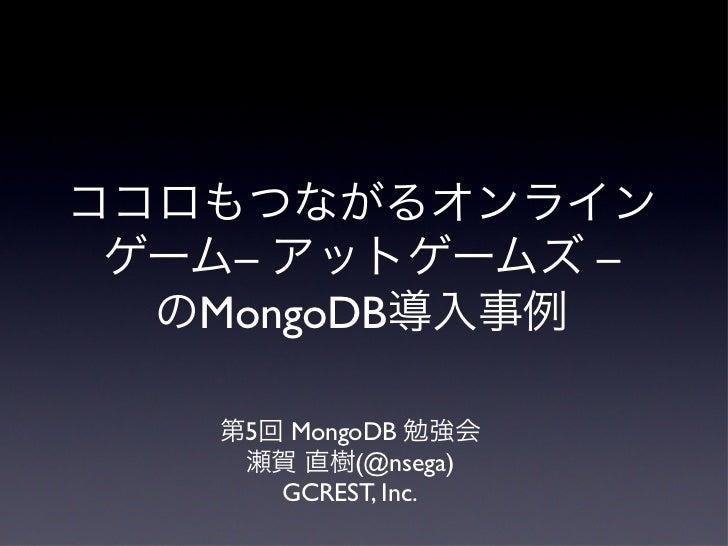 –                                 – MongoDB                              5   MongoDB                     (@nsega)     ...