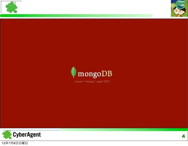 MongoDBのアレをアレする
