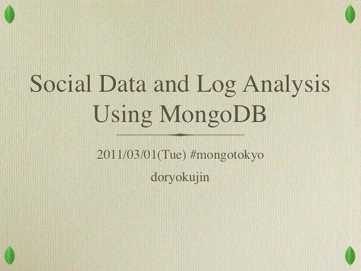 Social Data and Log Analysis      Using MongoDB      2011/03/01(Tue) #mongotokyo              doryokujin