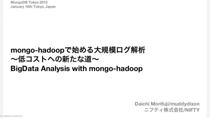BigData Analysis with mongo-hadoop