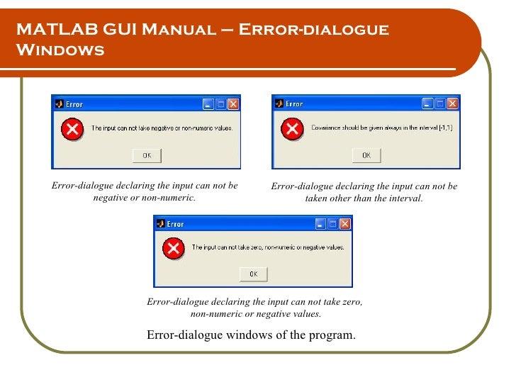 Matlab Gui руководство - фото 10