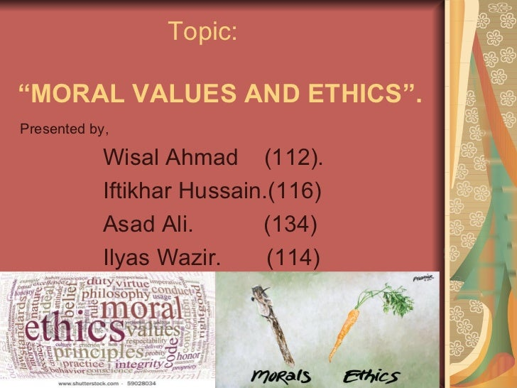 short essay on moral values