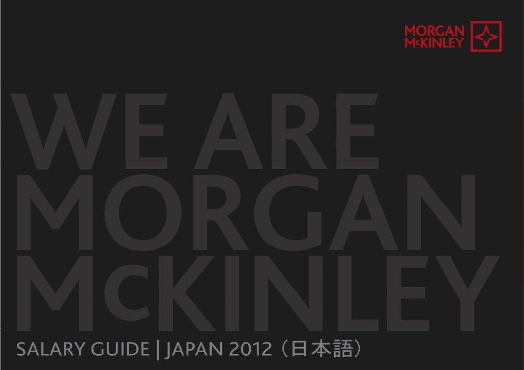 Morgan Mc Kinley Japan Salary Survey 2012