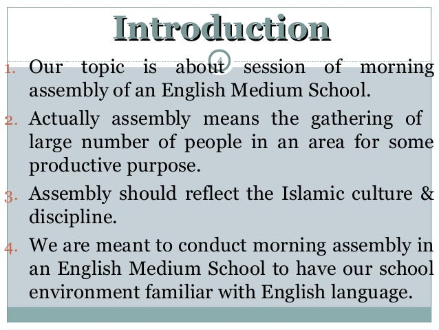 School morning assembly essay