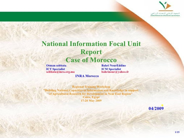 National Information Focal Unit             Report        Case of Morocco   Otman sebbata                           Bahri ...