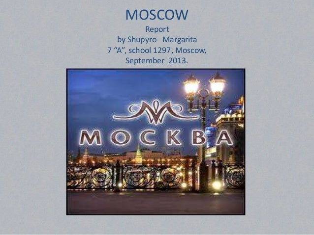 """MOSCOW Report by Shupyro Margarita 7 """"A"""", school 1297, Moscow, September 2013."""